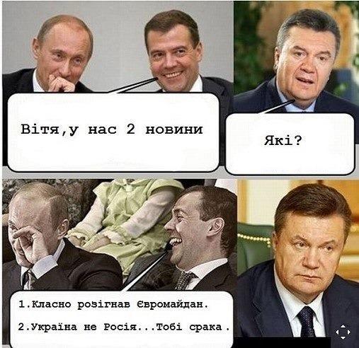 Как сделать украину лучше